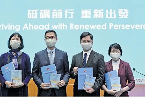 香港通識科將改名減課時內容