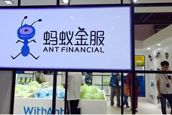 中國資本市場誰主沉浮? 螞蟻大戲未落幕 話劇《大贏家》開演