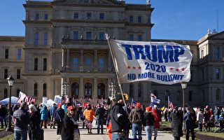 組圖:籲公正選舉 密歇根選民藍辛集會挺川普