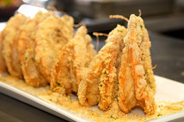 【罗厨寻味】黄金酥大虾