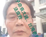 兒子慘死大陸 台灣父親去討說法被關鐵籠