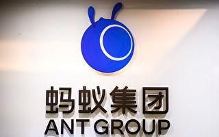 陈思敏:蚂蚁上市流产背后的博弈与套利