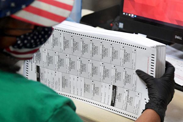 调查发现选民被骗 内华达3%邮寄选票疑造假