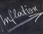 【名家专栏】通货膨胀不是一项社会政策