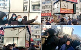 齐齐哈尔市场遭强拆 民众批政府违法