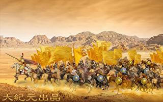 【成吉思汗】征高加索與南俄 建四大汗國