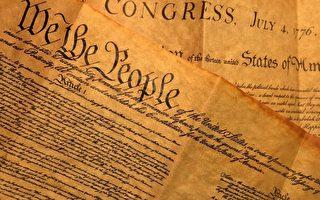 【名家专栏】如果我们失去《宪法》