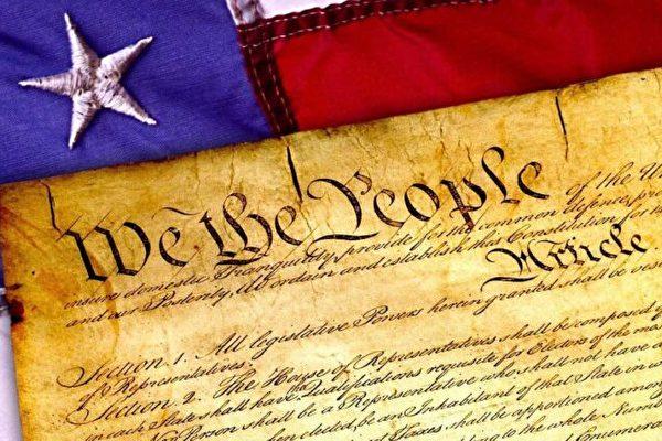【名家专栏】美宪法和大选纷争 问与答
