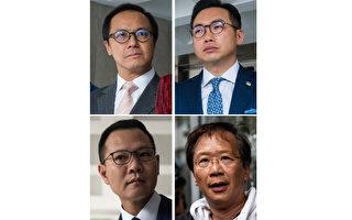 4議員遭港府取消資格「一國兩制蕩然無存」