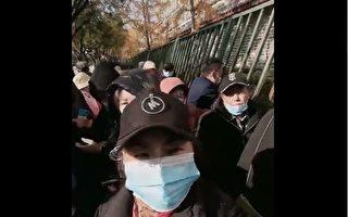 黑龙江访民被警告 多次信访属缠访得打击