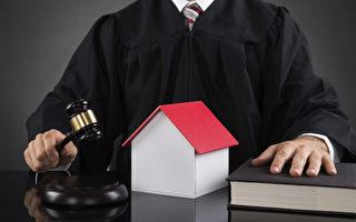 租12栋豪宅做分租 多伦多男被房东联告