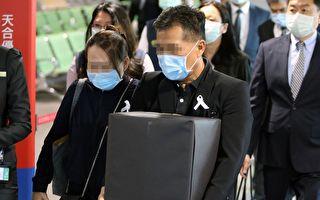 长荣遇害女生家长提诉讼 盼国赔、死刑 否则引渡至马国