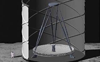 科学家拟在月球设巨型望远镜 探索最早恒星