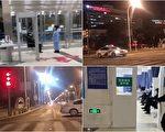 【一线采访】天津疫情社区传播 一医院被封