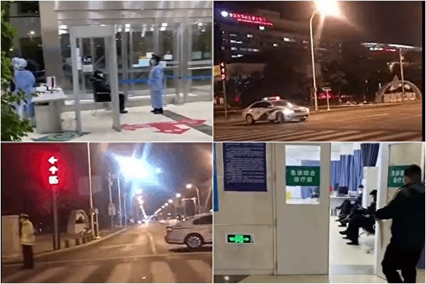 【一線採訪】天津疫情社區傳播 一醫院被封