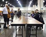 川普上诉威州重计票案 州最高法院周六听审