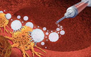 美国俄亥俄州立大学综合癌症中心研究出一种治疗性的癌症疫苗,动物实验证明可以杀死癌细胞。(shutterstock)