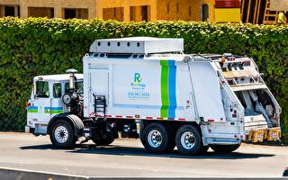 舊金山腐敗案 綠能再生1億美元和解