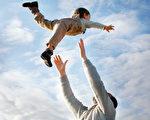 【爸妈必修课】孩子诉苦时 教他排除负面情绪
