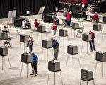 【名家专栏】美国已忘记公平选举的必要条件