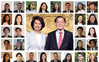 """国际领袖基金会2021年度""""暑期公共事务实习计划""""即起接受报名"""
