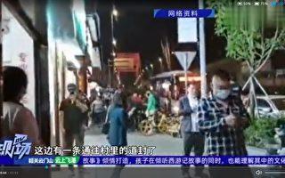 深圳接連確診2例中共病毒 當地緊急封村