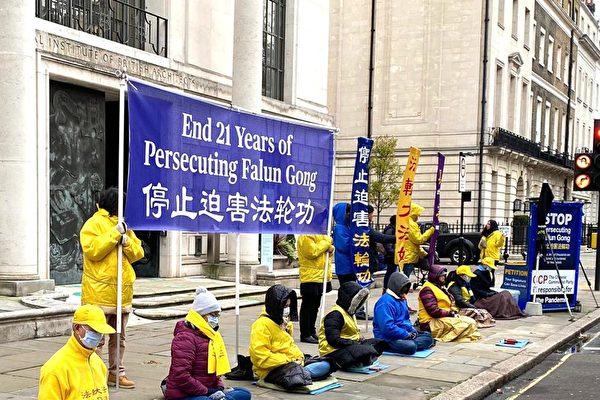 2020年12月10日国际人权日英国