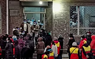 辽宁17个疫情中风险区 最小患者不足2岁