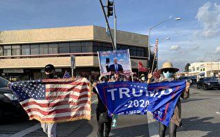加州華人力挺川普:守護美國的最後機會