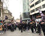 纪念香港中大理大保卫战周年 居英港人集会