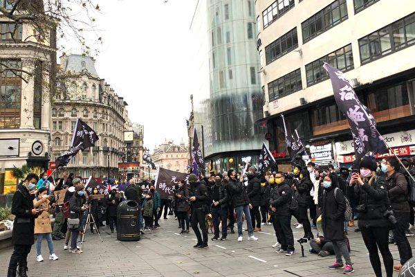 居英香港人聚集在伦敦莱斯特广场