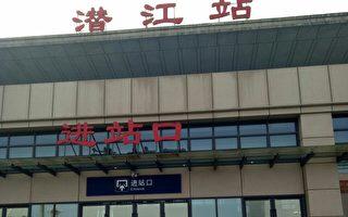 中国四维权人士申请游行被控 访民各自维权