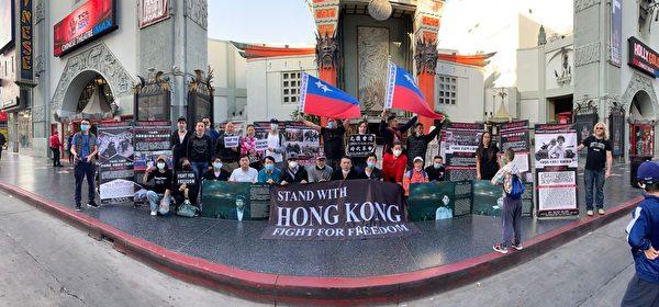 国际人权日声援香港 抗议中共迫害人权