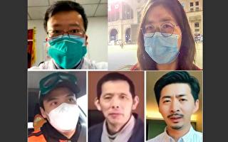 【一線採訪】武漢封城周年 民眾發聲籲反思