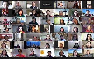北加州中文學校聯合會 上週日舉辦第二次理事會