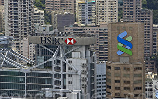 【內幕】滙豐銀行遭中共索要落馬官員信息