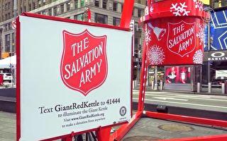 籌集善款 「救世軍」紐約時代廣場設巨型紅桶