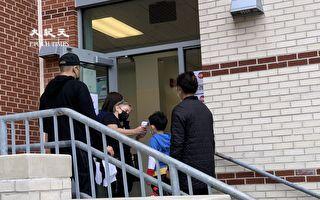 紐約市陽性率接近5% 下週開學須帶篩檢同意書