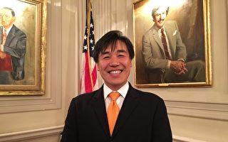华裔助理检察官吴建宏获颁杜威奖章