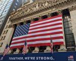 纽约证交所将让三大中国电信商下市