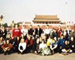 现代历史的黑暗一幕:36西人曾在中国被捕