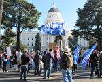 反对窃选 北加州多地举行集会活动