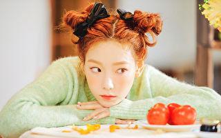 太妍15日發行迷你四輯 為疫情呼籲「待在家」
