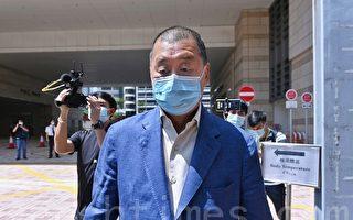 黎智英获颁新闻特别奖 吁继续为香港发声