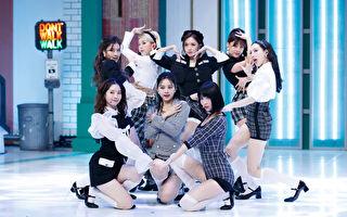 TWICE日韩专辑累计销量破千万张 韩女团首例