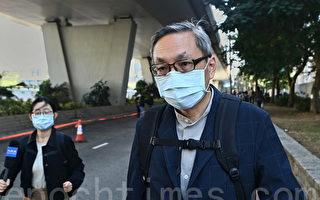 黎智英被控欺詐保釋遭拒入獄