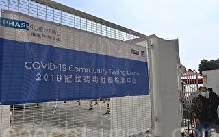 组图:香港荔景核酸检测中心提供自费检测
