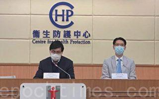 香港葵盛西邨8座同层12人确诊