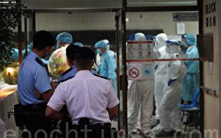 組圖:香港疫情升溫 麗晶花園部分居民隔離