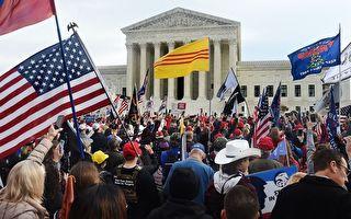 直播現場:華盛頓DC「支持川普」大型集會